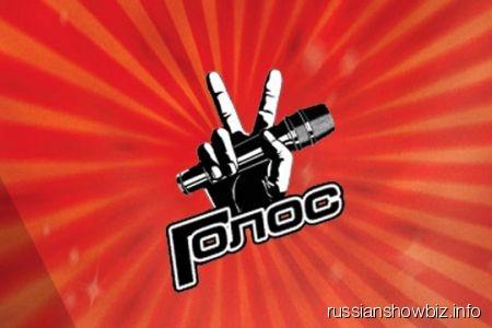 Логотип проекта «Голос»