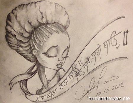 Будущая татуировка Корнелии Манго