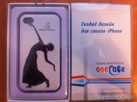 Именно чехол для iPhone от Анастасии Волочковой