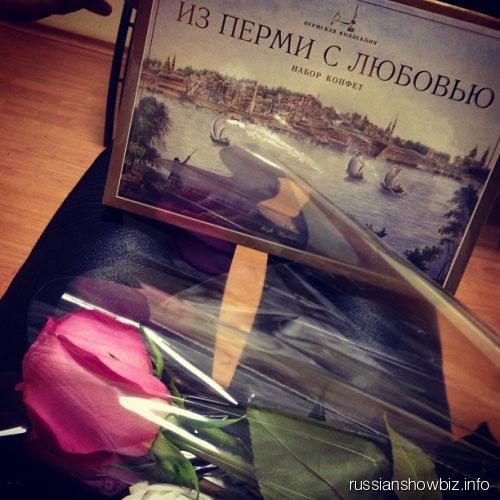 Подарок Анне Седоковой от поклонников