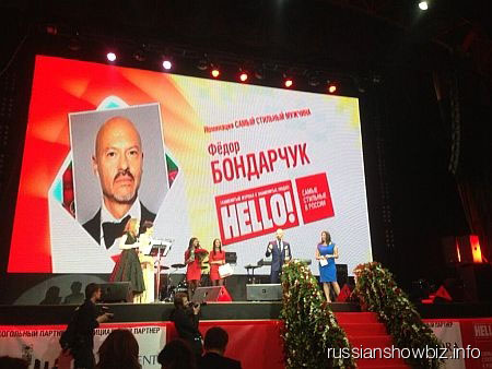 Федор Бондарчук на вручении премии