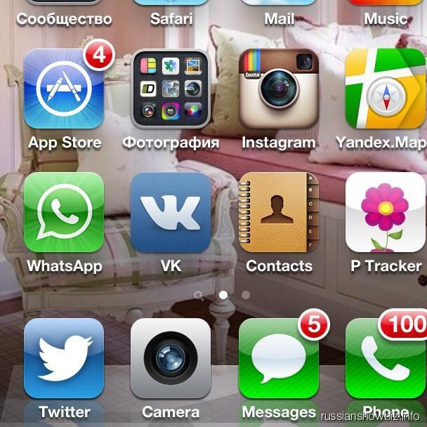 Телефон Виктории Дайнеко