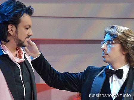 Филипп Киркоров и Максим Галкин