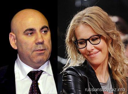 Иосиф Пригожин и Ксения Собчак