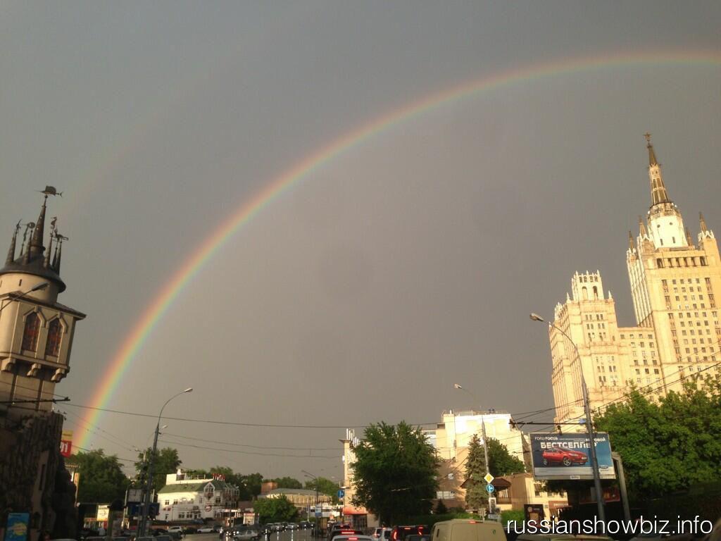 Радуга над Москвой