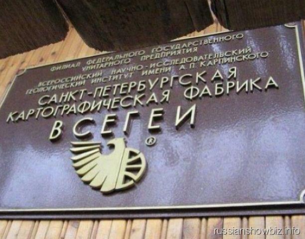 Пропаганда геев глазами Ксении Собчак