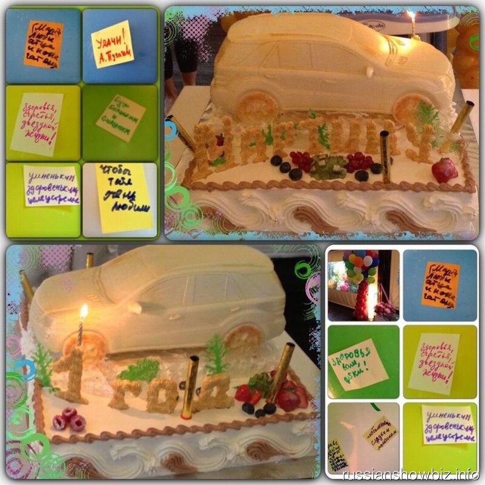 Торт на дне рождении сына Филиппа Киркорова