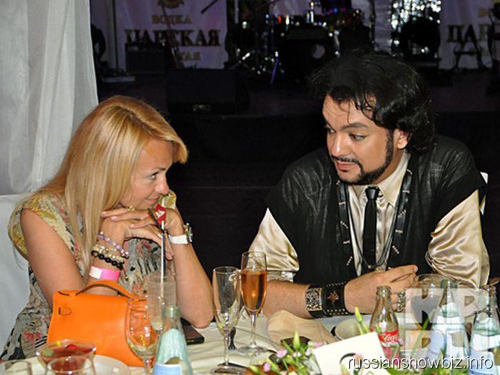 Филипп Киркоров и Яна Рудковская