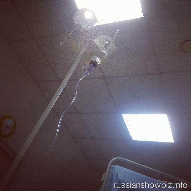 Сергей Лазарев в больнице