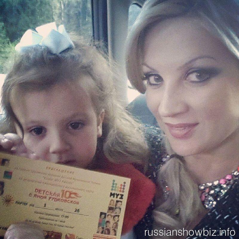 Инна Михайлова с дочкой Иванной