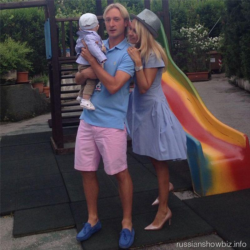 Яна Рудковская и Евгений Плющенко с сыном