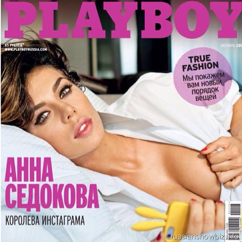 zhurnali-playboy-foto