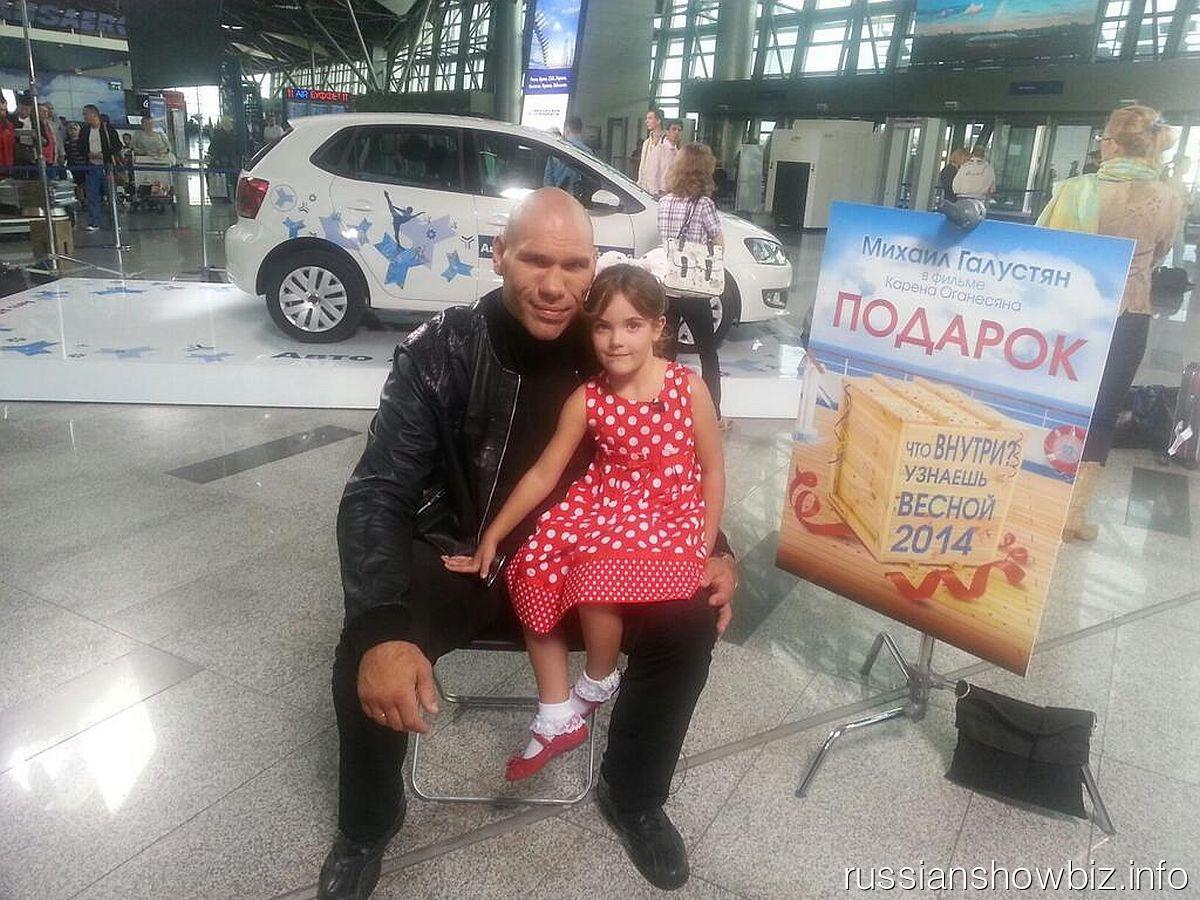 Николай Валуев с дочкой