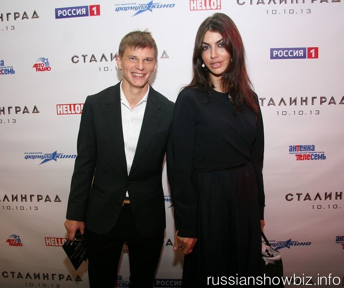 Андрей Аршавин с новой возлюбленной