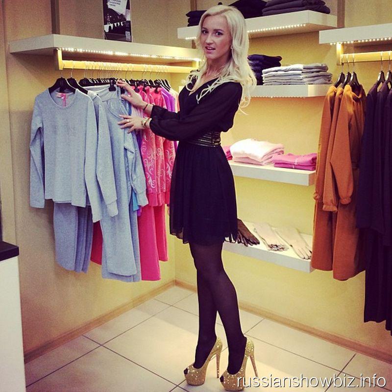 Женская Одежда Инстаграм