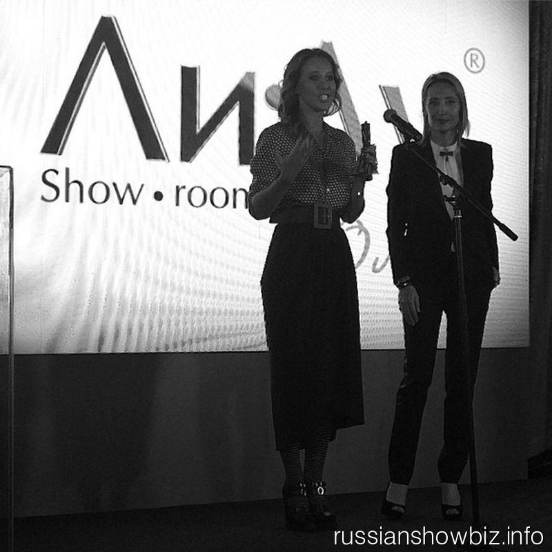 Ксения Собчак и Оксана Бондаренко