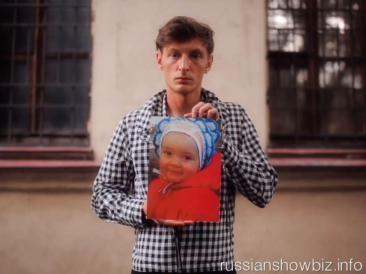 Фото воли и ребенка