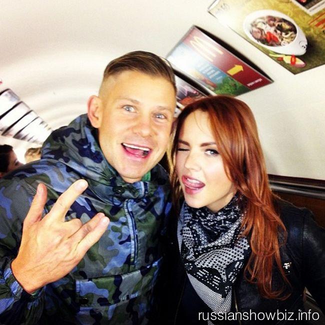 Митя Фомин и МакSим