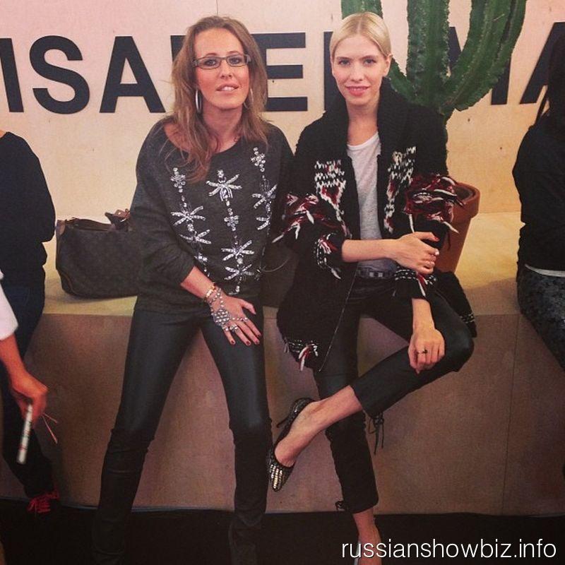 Ксения Собчак и Елена Перминова