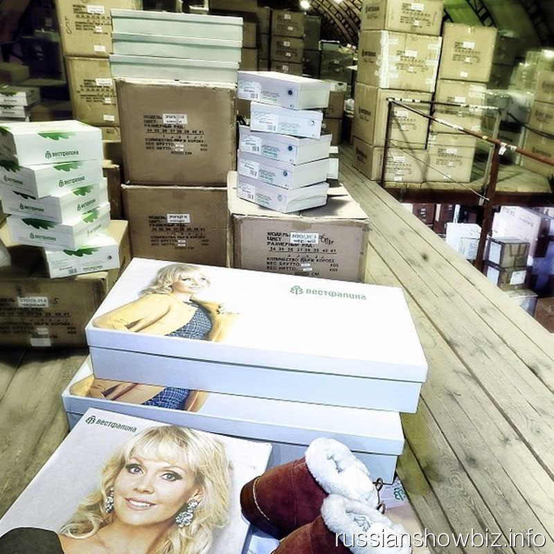 Помощь Валерии жертвам наводнения