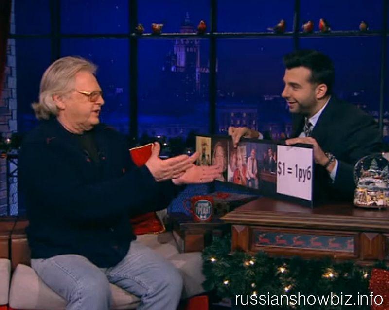 Юрий Антонов и Иван Ургант