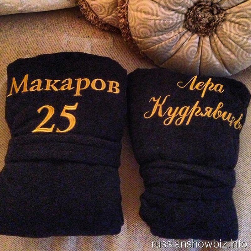 Халаты Кудрявцевой и Макарова