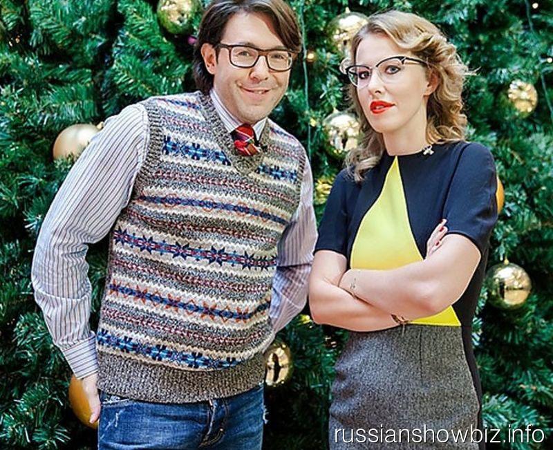 Андрей Малахов и Ксения Собчак