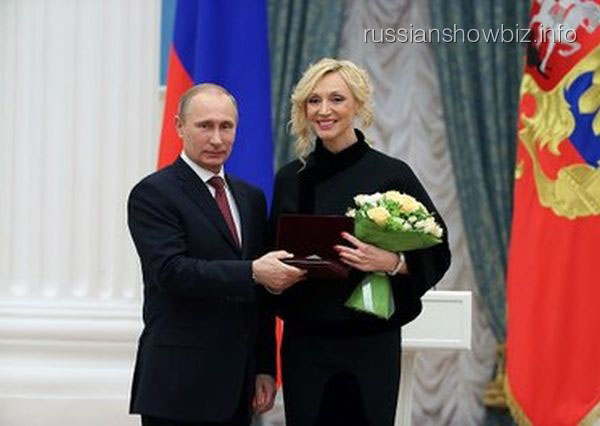 Кристина Орбакайте и Владимир Путин