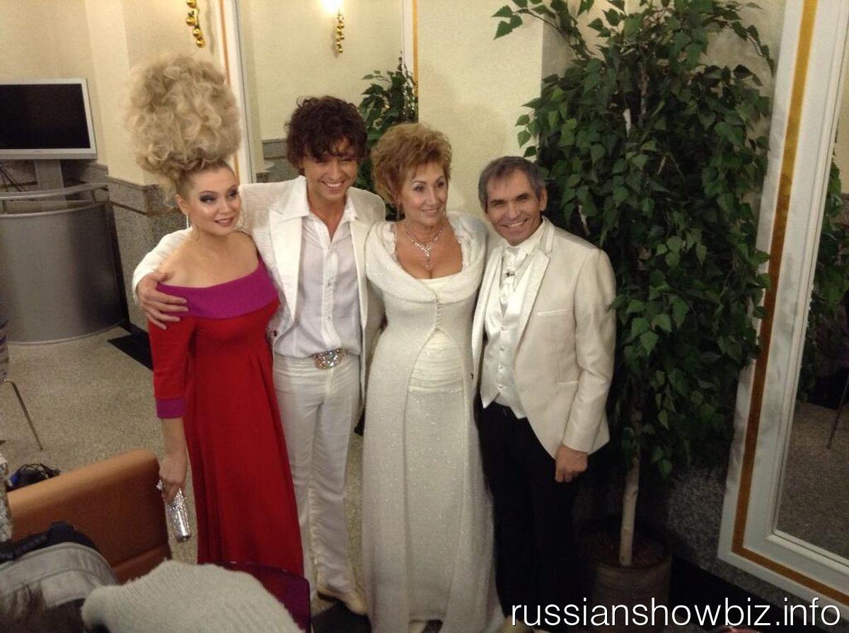 Прохор Шаляпин и Лариса Копенкина со свидетелями
