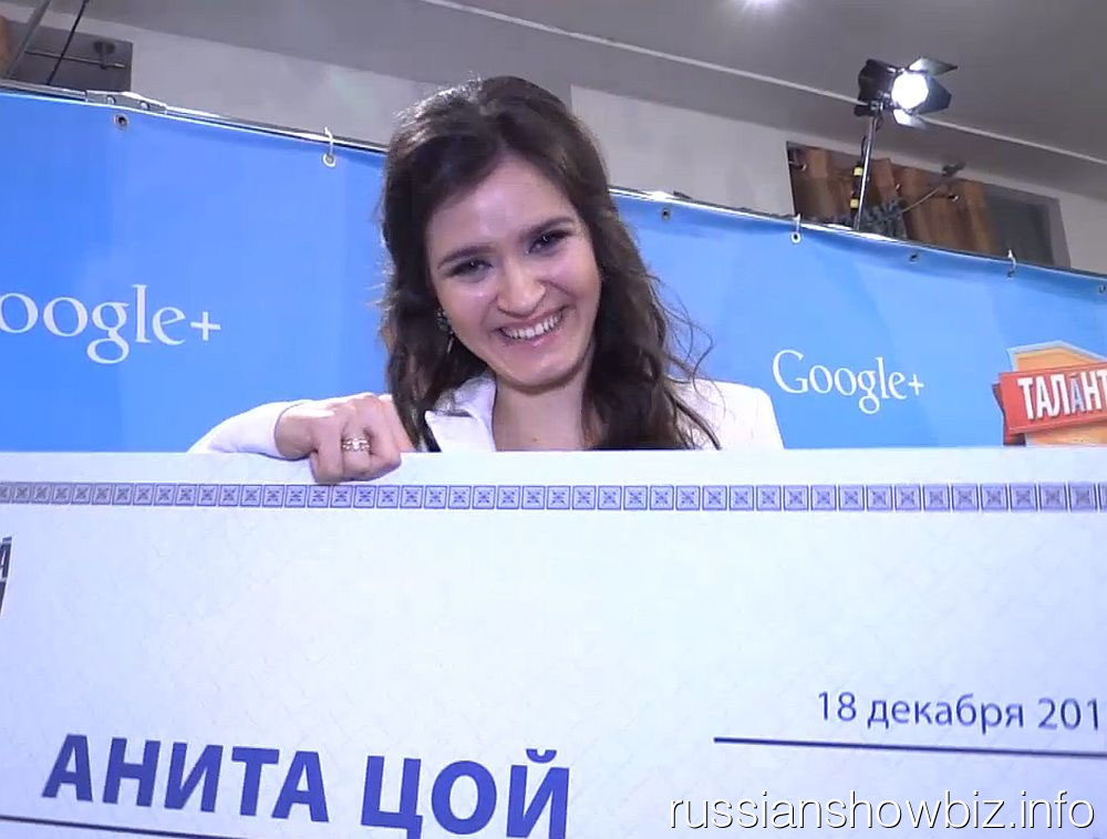 Победительница конкурса Аниты Уой Анжелика Шатулина