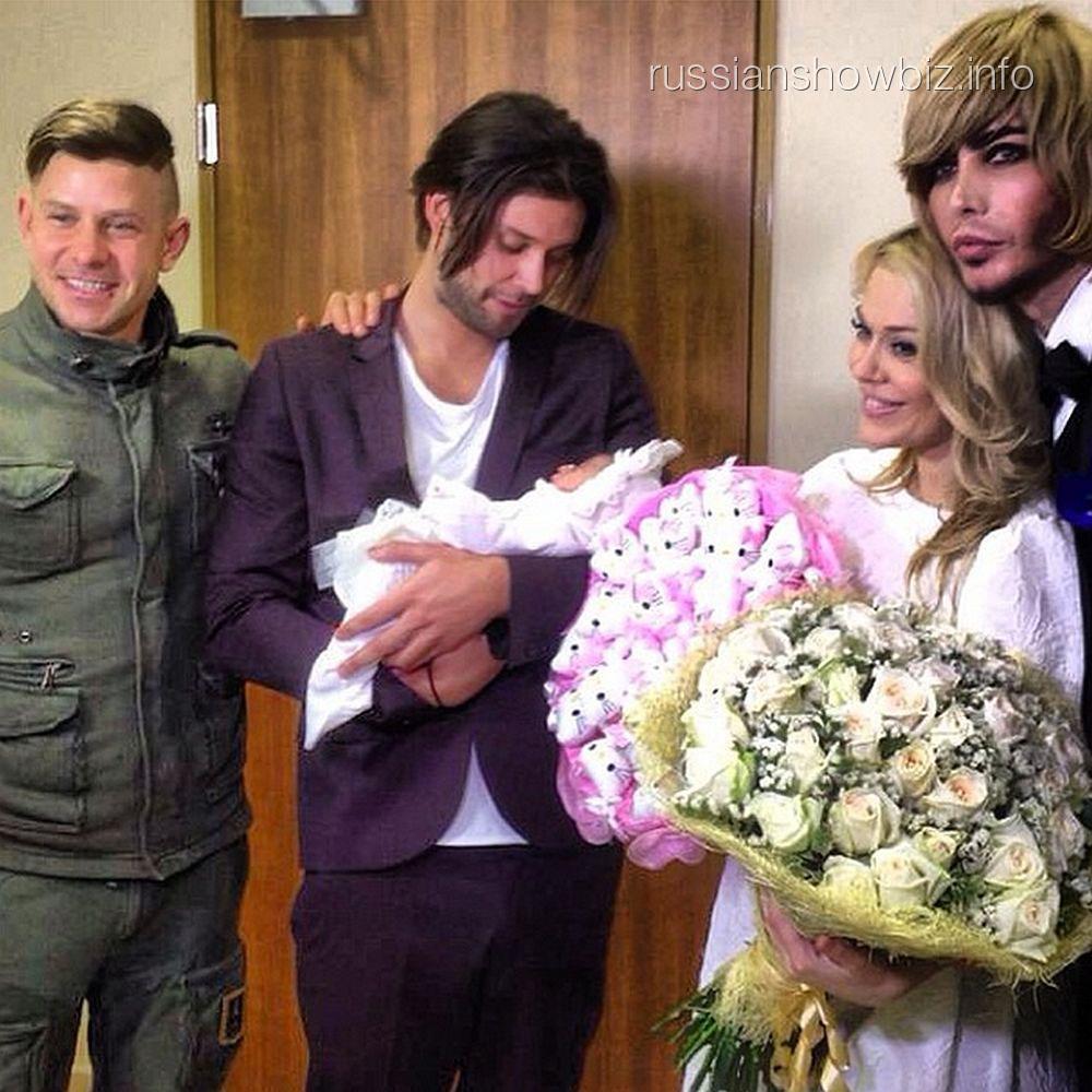 Митя Фомин, Слава Никитин с дочкой, Таня Терешина и Сергей Зверев