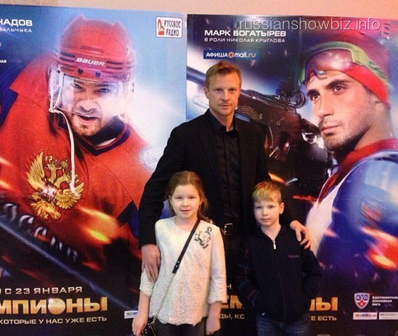 Вячеслав Малафеев с детьми