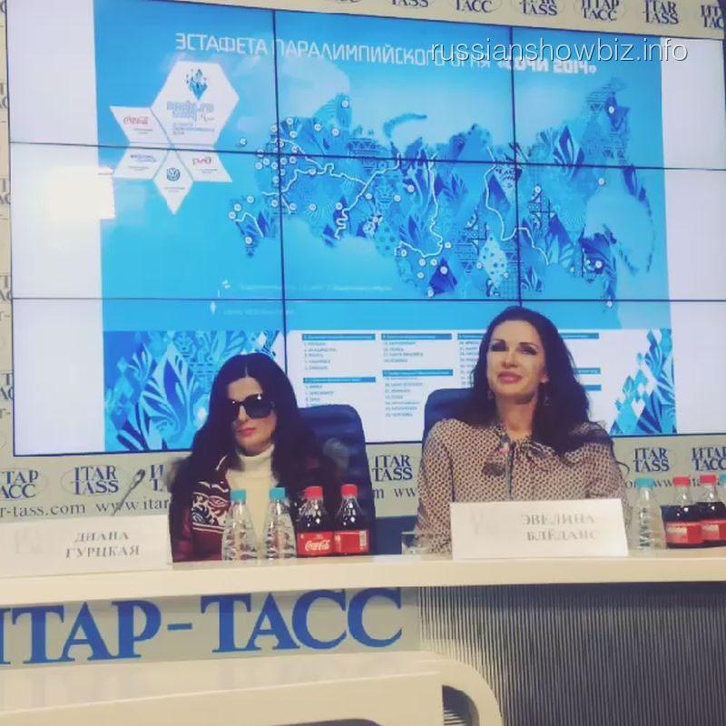 Диана Гурцкая и Эвелина Бледанс