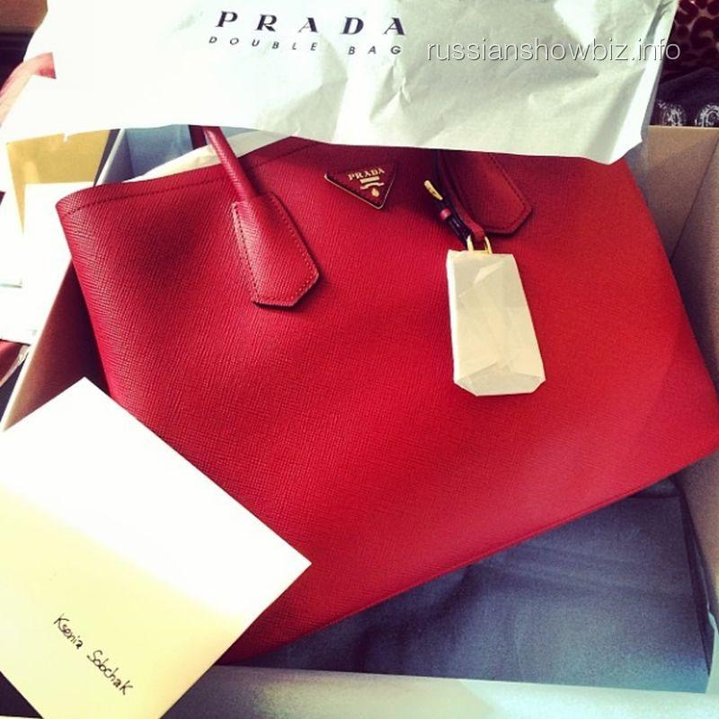 Подарки Ксении Собчак от Prada