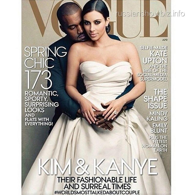 Ким Кардашьян и Канье Уэст на обложке Vogue