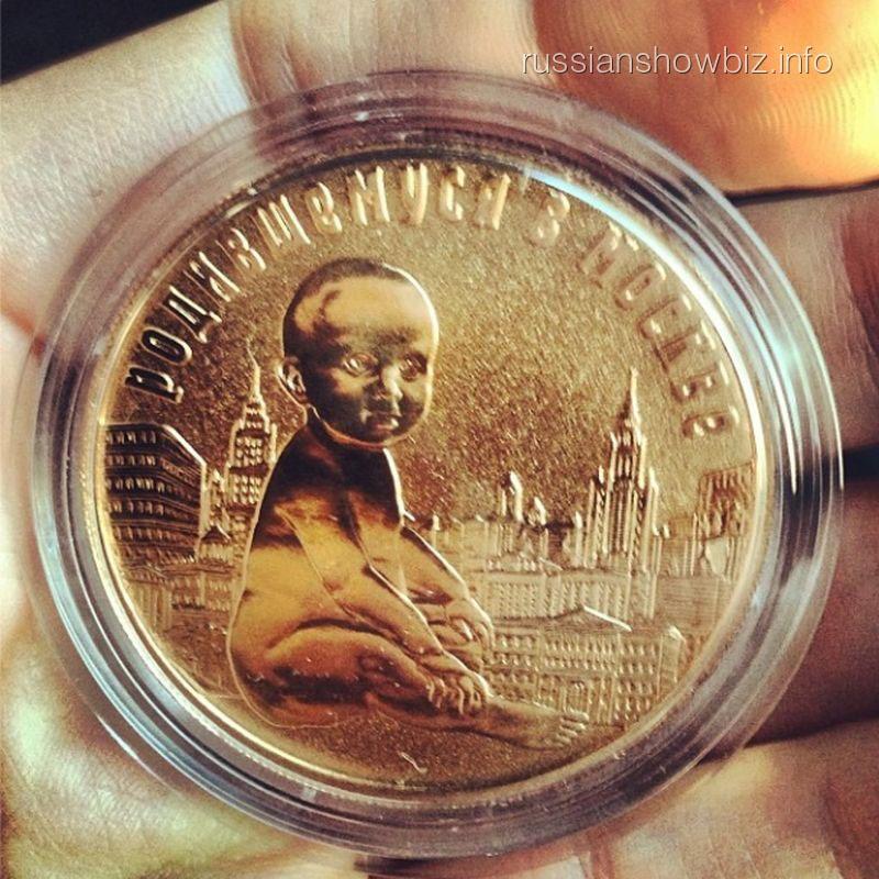 Медаль сына Марии Кожевниковой