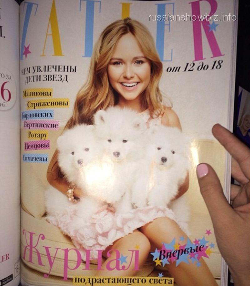 Стефания Маликова на обложке журнала