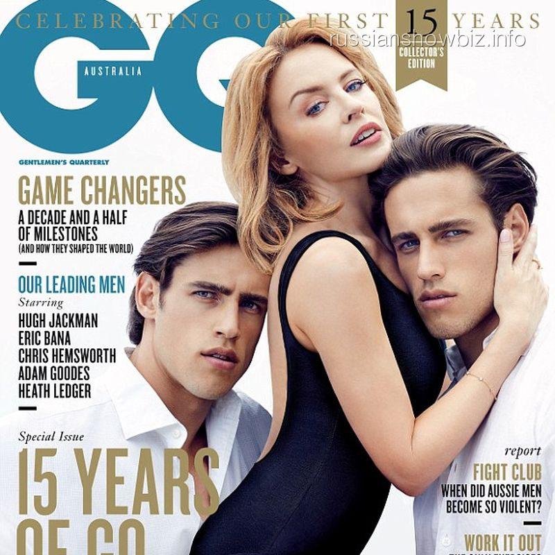 Кайли Миноуг на обложке GQ