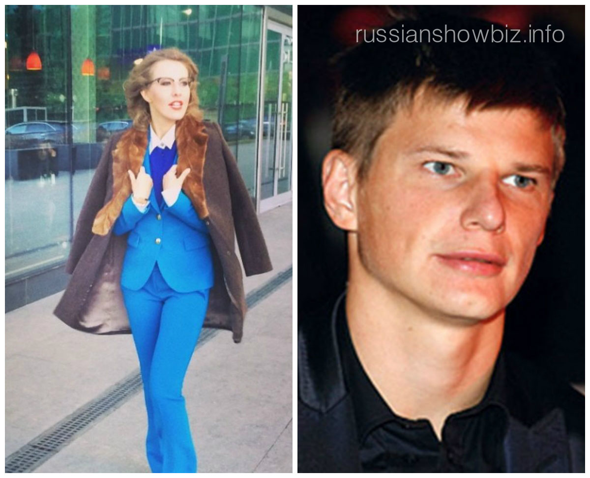 Ксения Собчак и Андрей Аршавин