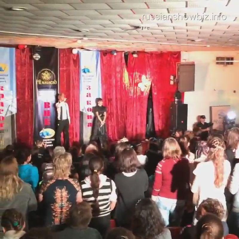 Выступление Сергея Зверева в женской тюрьме