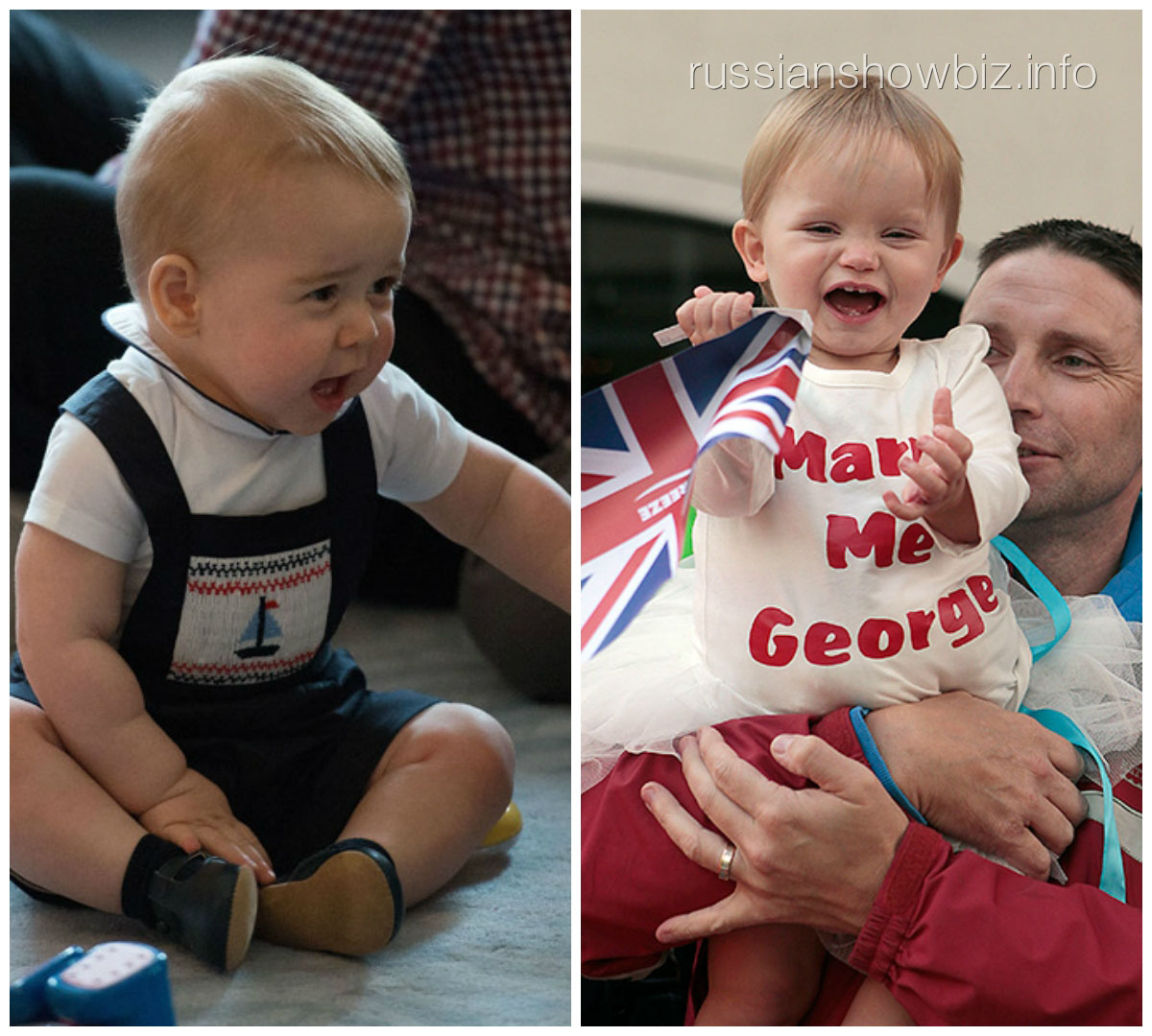 Принц Джордж и Руби Кейт Блиц