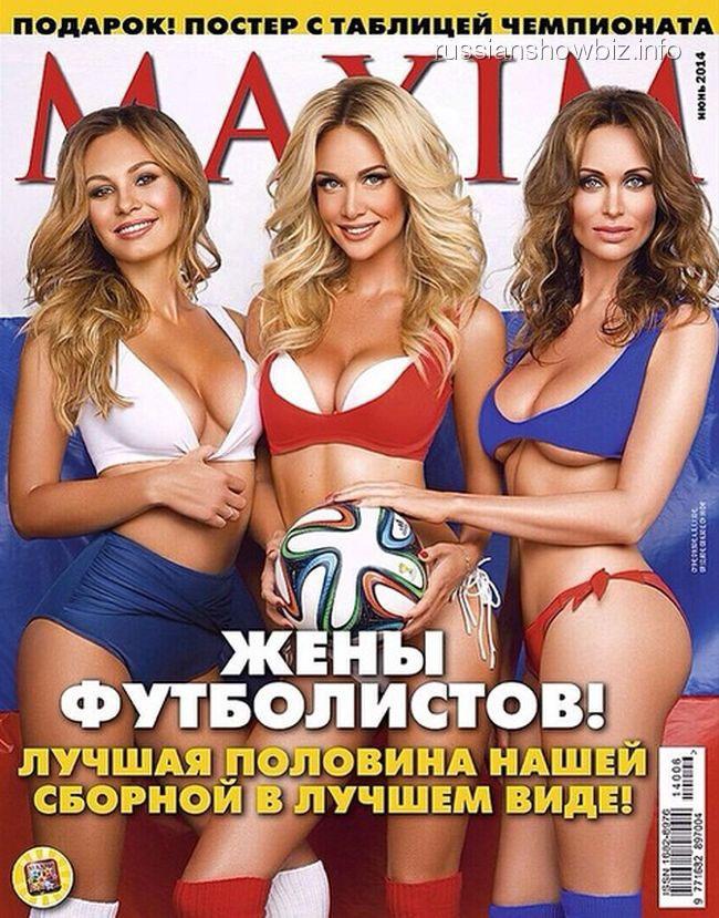 Инна Жиркова, Виктория Лопырева и Мария Ещенко на обложке MAXIM