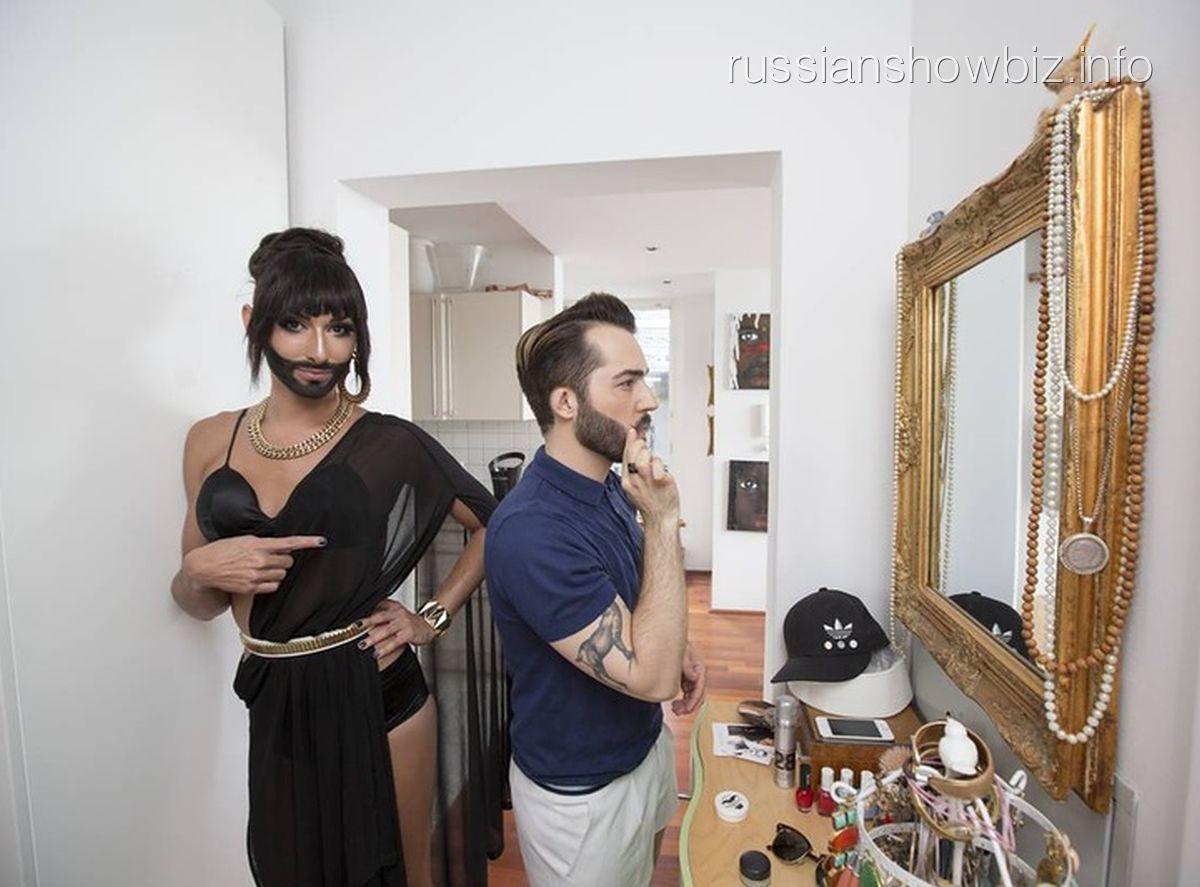 Кончита Вурст с мужем