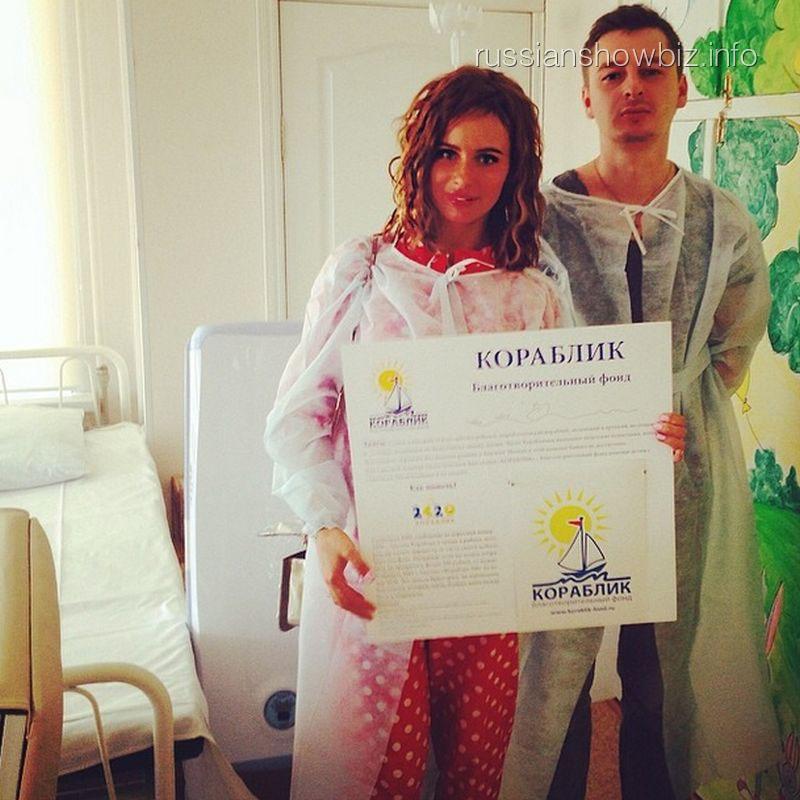 Саша Зверева и Дмитрий Алмазов
