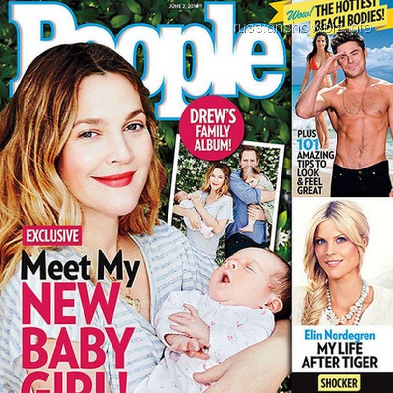 Дрю Бэрримор с дочкой на обложке журнала People
