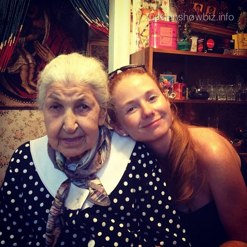 Лена Катина с прабабушкой