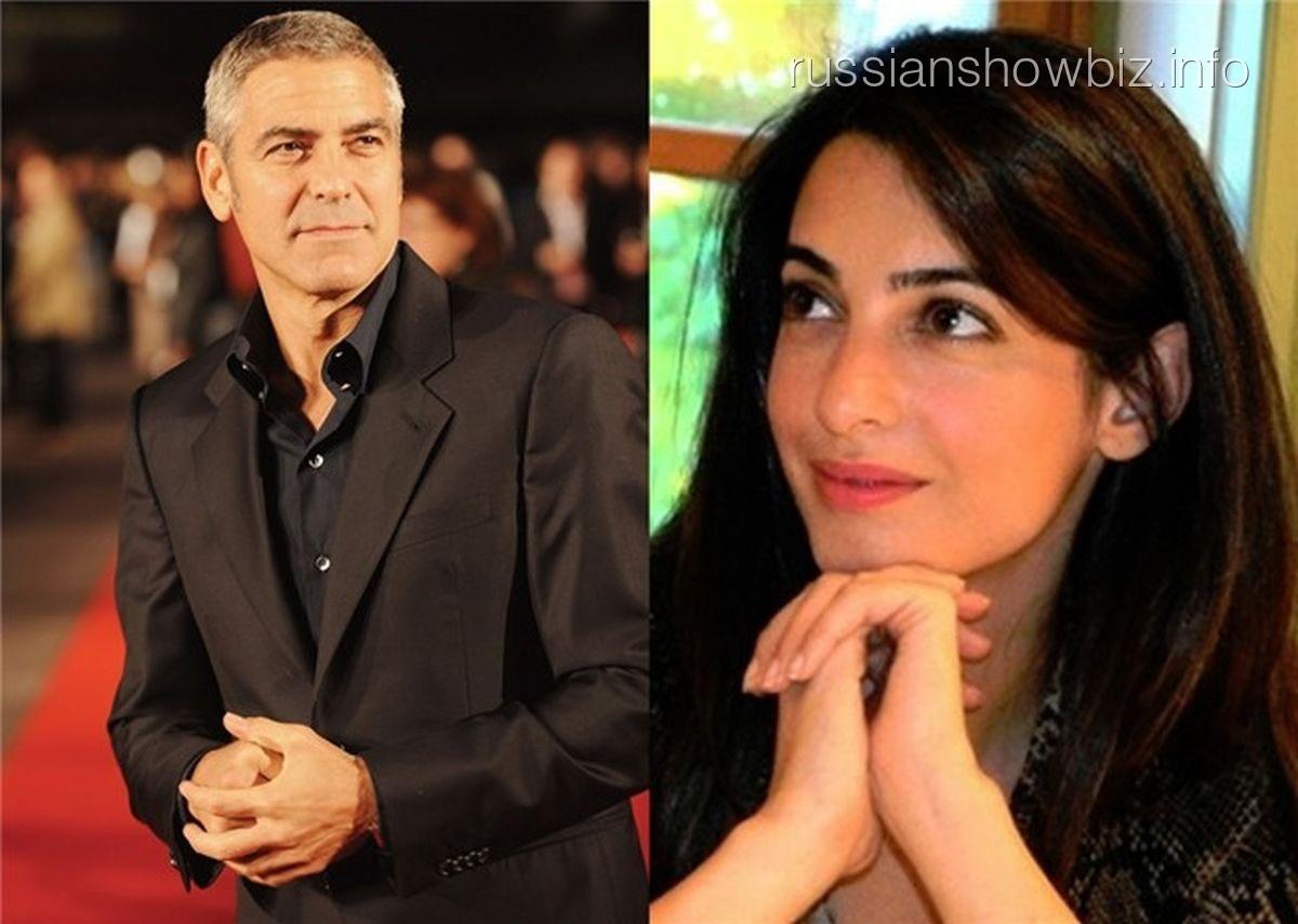 Джордж Клуни и Амаль Амалуддин
