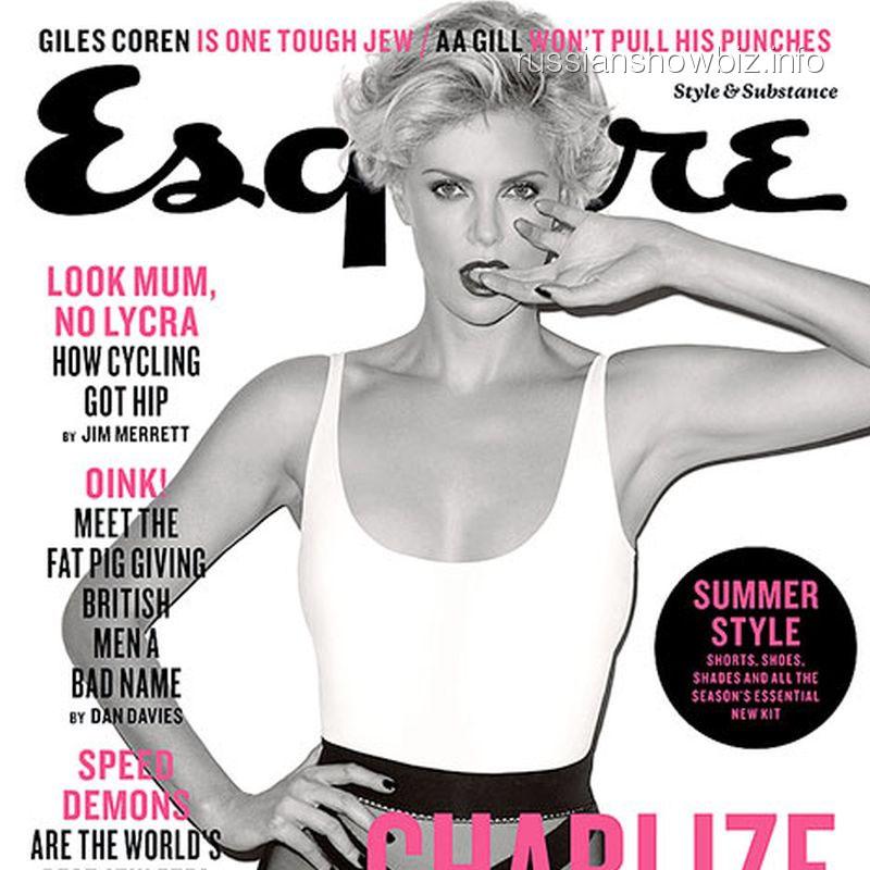 Шарлиз Терон на обложке Esquire