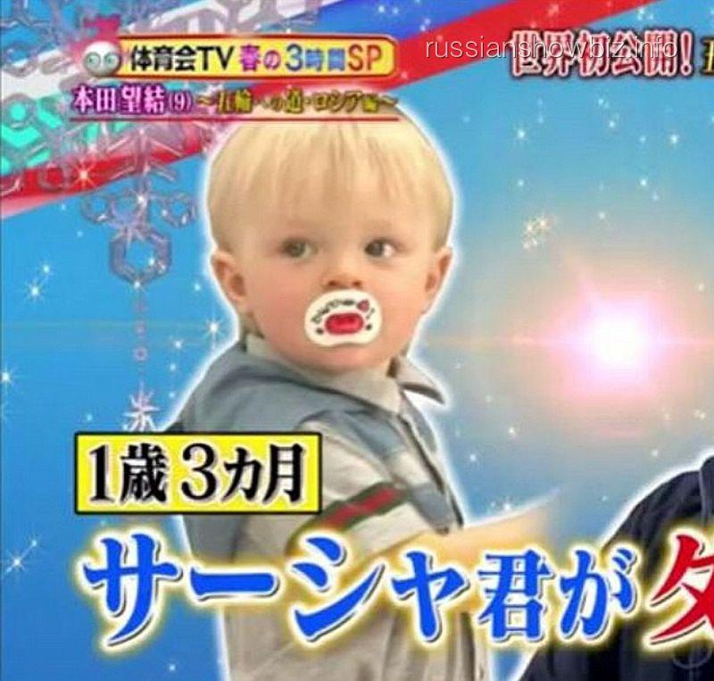 Сын Яны Рудковской на японском телевидении