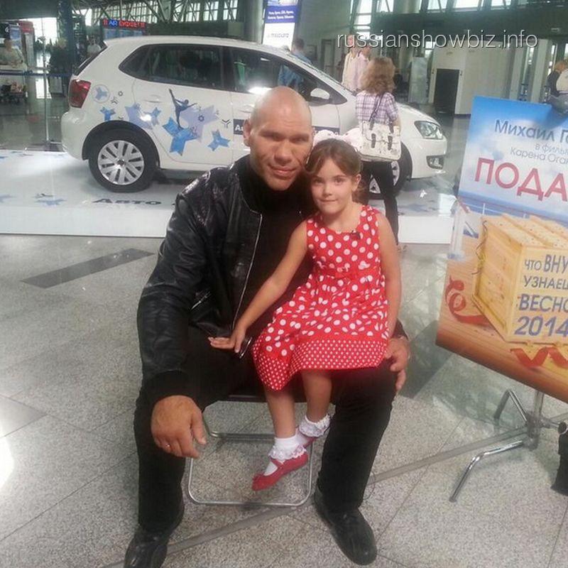Николай Валуев с дочкой Ирой